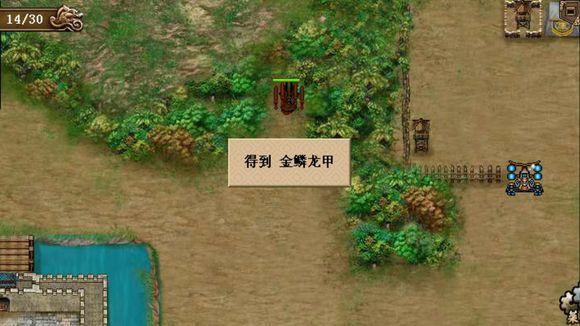 三国奇侠传攻略大全 全关卡通关攻略[多图]图片31_嗨客手机站