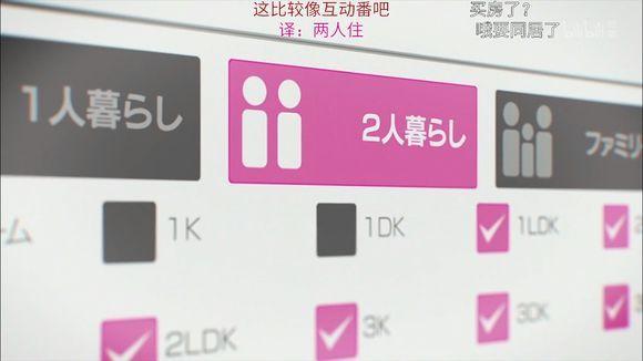 One RoomVR攻略大全 全剧情通关剧情讲解图片13_嗨客手机站