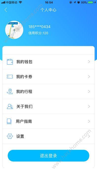 飞鸽出行app软件官方版下载安装图1: