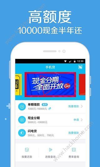 钱进一号贷款官方app下载手机版图4: