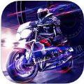 狂野摩托游戏