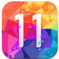 ios11.2.5beta4描述文件