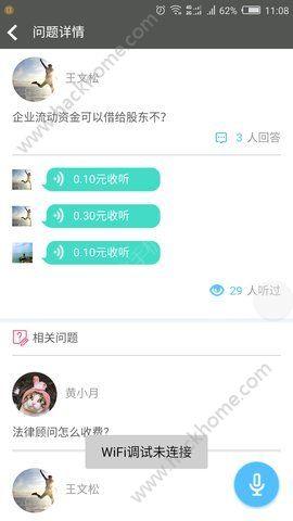 千元借债官方app手机版下载图3: