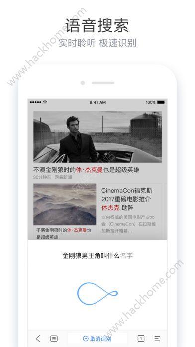 简单搜索冲顶神器app下载手机版图2: