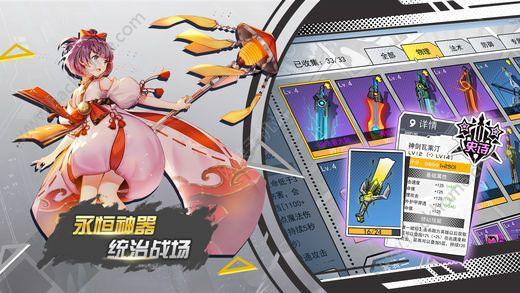 跳跃300大作战官方网站最新正版手游图1: