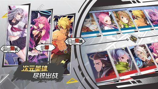 跳跃300大作战官方网站最新正版手游图3: