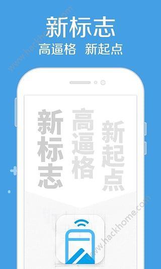 辉能借贷app下载手机版图3:
