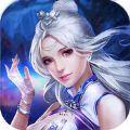 刀剑仙域手游下载官方安卓版 v1.0