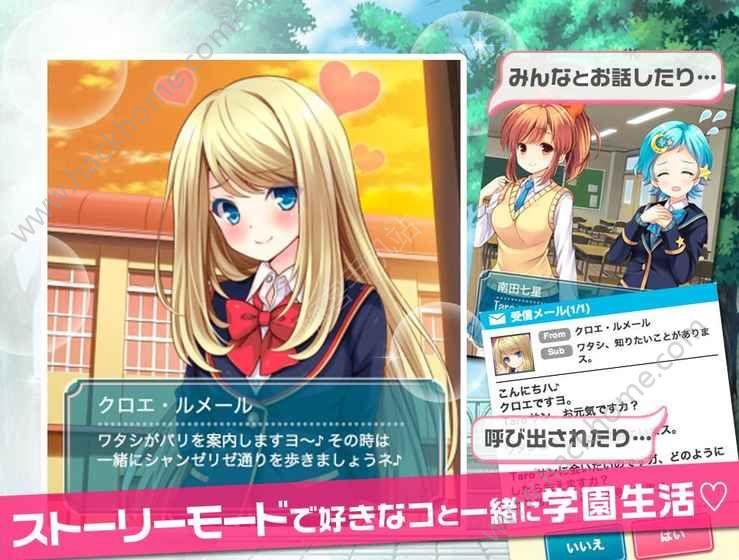 女友伴身边游戏官方最新版图3: