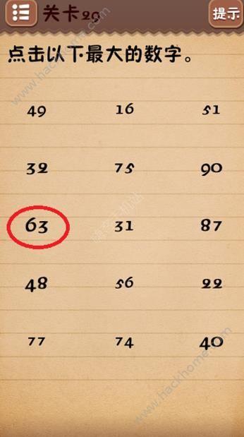 史上最�逵蜗�4攻略大全 全关卡图文通关总汇[多图]图片29_嗨客手机站