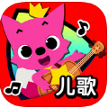 碰碰狐儿歌苹果版手机app下载 v35