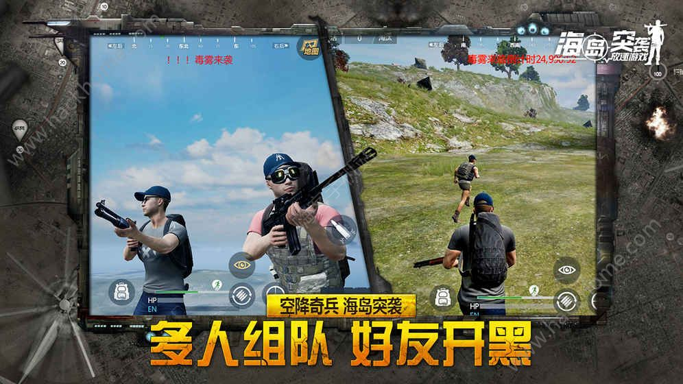 据点守卫放逐游戏手游官方网站下载图2: