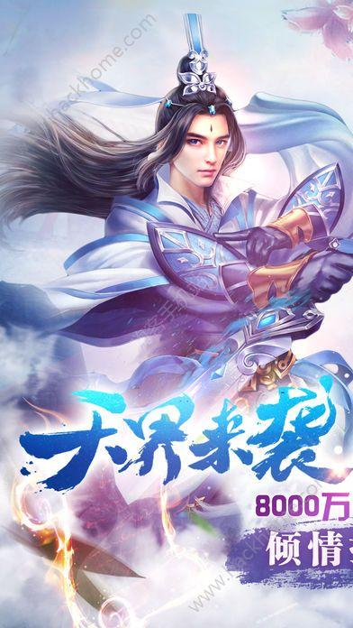 牧云无双官方网站下载手游图2: