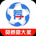 球探推荐手机安卓版app下载 v3.1.5
