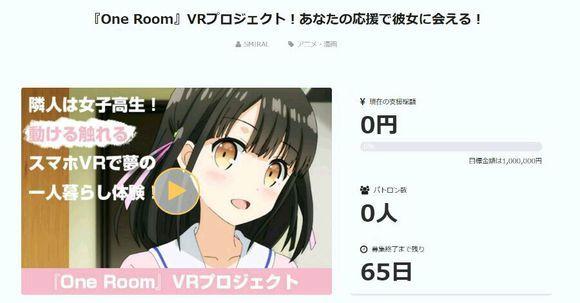 One RoomVR攻略大全 全剧情通关剧情讲解图片3_嗨客手机站