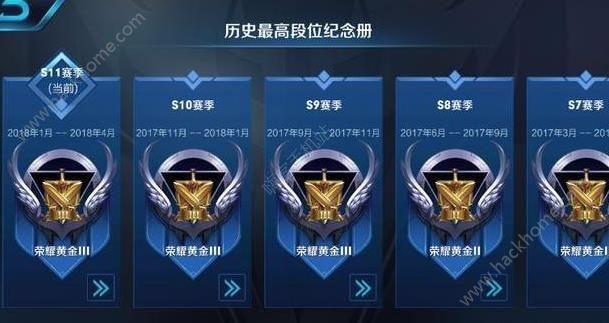 王者荣耀2018春节版本更新公告 2018新春版本更新内容一览[多图]图片2_嗨客手机站