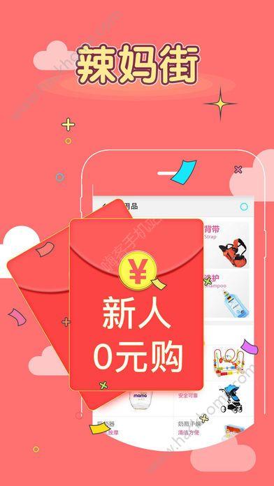 宝宝孕育助手app官方版苹果手机下载图2: