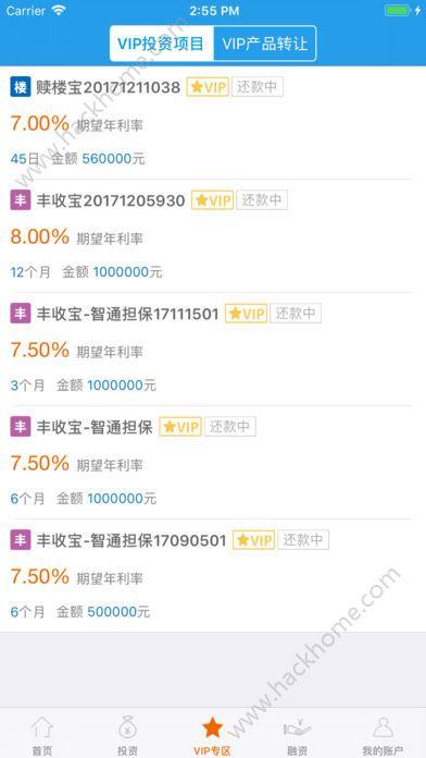 中广核富盈app最新版官方下载图1: