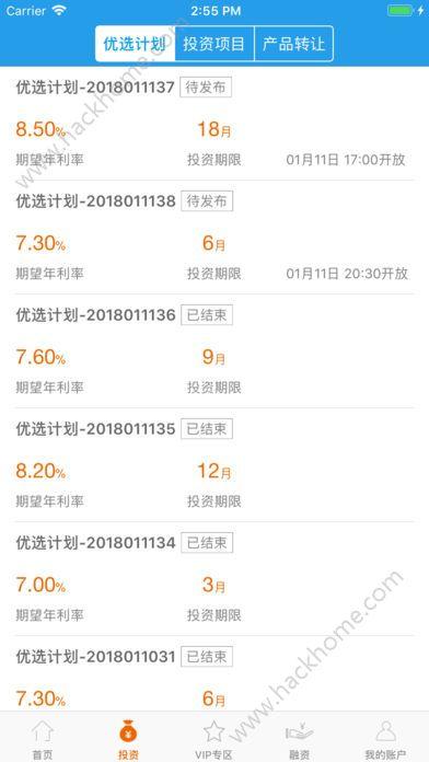中广核富盈app最新版官方下载图5: