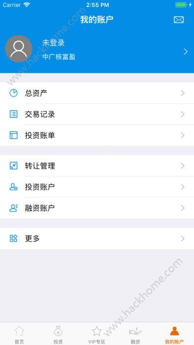 中广核富盈app最新版官方下载图3: