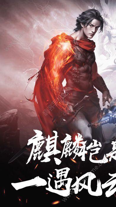 刀剑轩辕诀官方网站下载最新游戏图1: