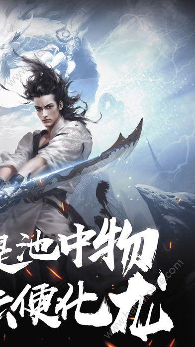 刀剑轩辕诀官方网站下载最新游戏图2: