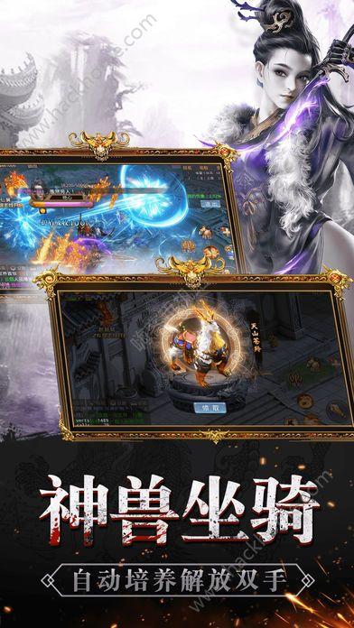 刀剑轩辕诀官方网站下载最新游戏图4: