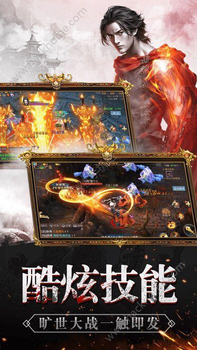 刀剑轩辕诀官方网站下载最新游戏图5: