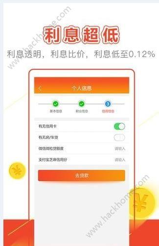 速亿贷官方版app下载安装图2: