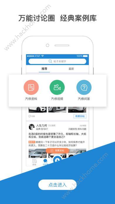 笛威直播iOS苹果版app下载安装图2: