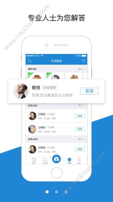 笛威直播iOS苹果版app下载安装图3: