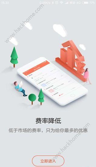 袋付官方app手机版下载图3: