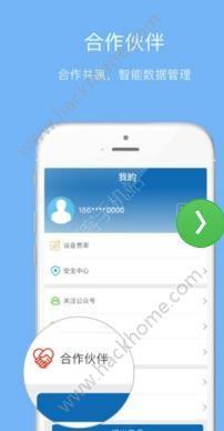 袋袋宝贷款官方版app下载安装图1: