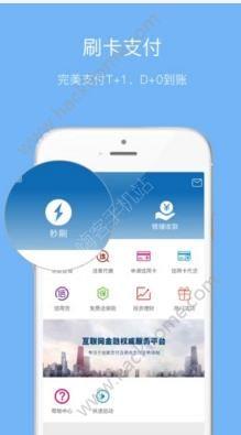 袋袋宝贷款官方版app下载安装图3: