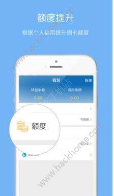 袋袋宝贷款官方版app下载安装图2: