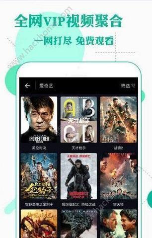 爱狗影院app官方手机版下载图2: