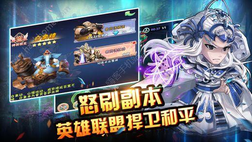 梦回西游记游戏安卓最新版图2: