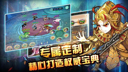 梦回西游记游戏安卓最新版图3: