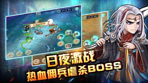 梦回西游记游戏安卓最新版图5: