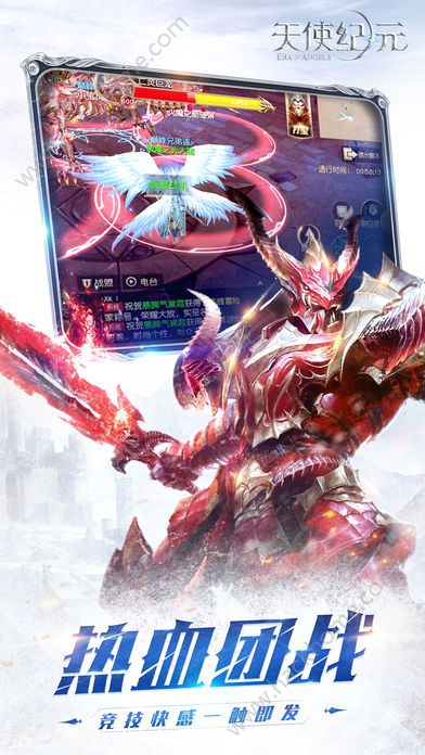 天使纪元觉醒游戏官网下载正式版图3: