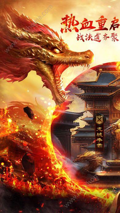 热血王者HD游戏下载官方网站图1: