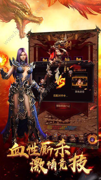 热血王者HD游戏下载官方网站图5: