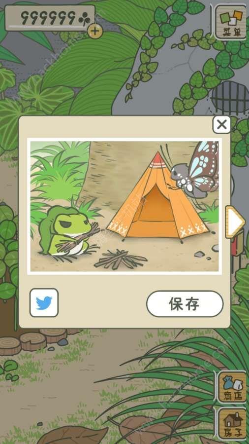 旅行青蛙汉化版中文版图3: