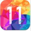iOS11.2.5beta6描述文件公测版下载