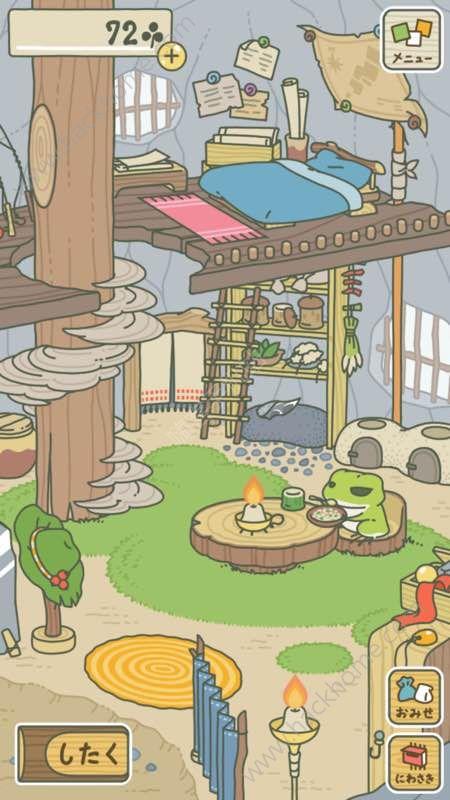 旅行青蛙一直在吃饭怎么办 青蛙一直吃饭解决方法[多图]图片1