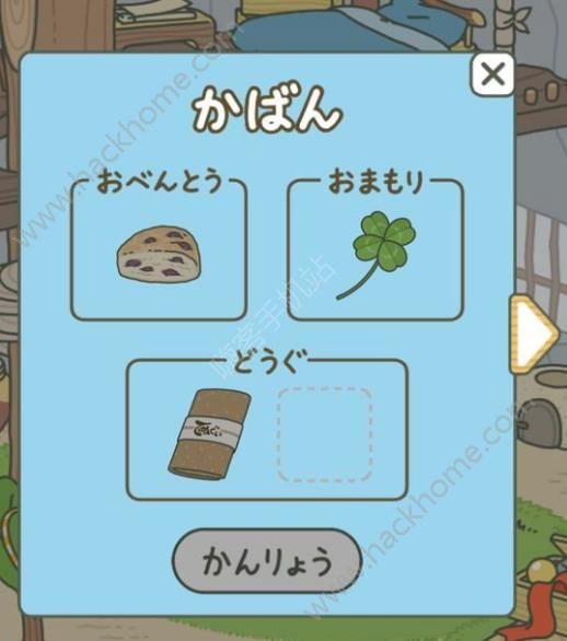 旅行青蛙一直在吃饭怎么办 青蛙一直吃饭解决方法[多图]图片2