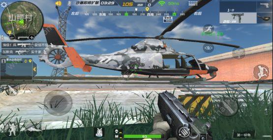 穿越火线枪战王者直升机在哪里 直升机位置[多图]图片1