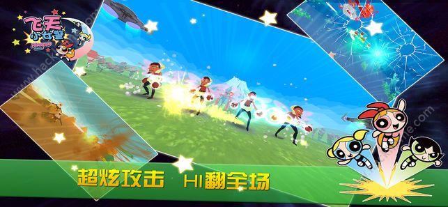 飞天小女警VR无限金币内购破解版图4: