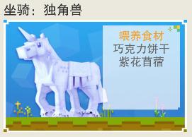 奶块2018春节活动大全 春节福利汇总[多图]图片6_嗨客手机站