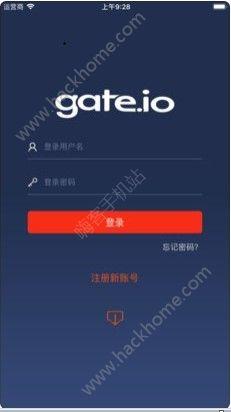 gate.io海外版平台ios苹果版app下载安装图1: